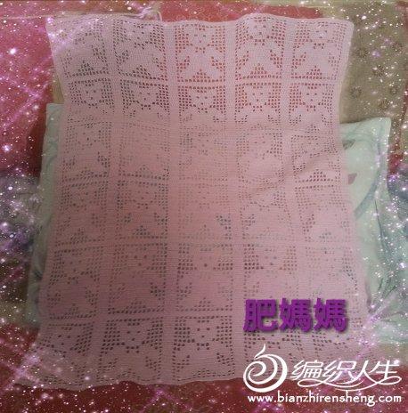2012_07_01_09_36_50.jpg