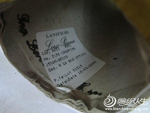 CIMG2083.JPG