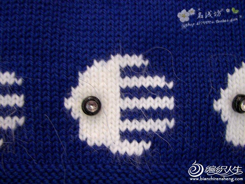 编织2行平针开始间色编织小鱼图案;                   4.