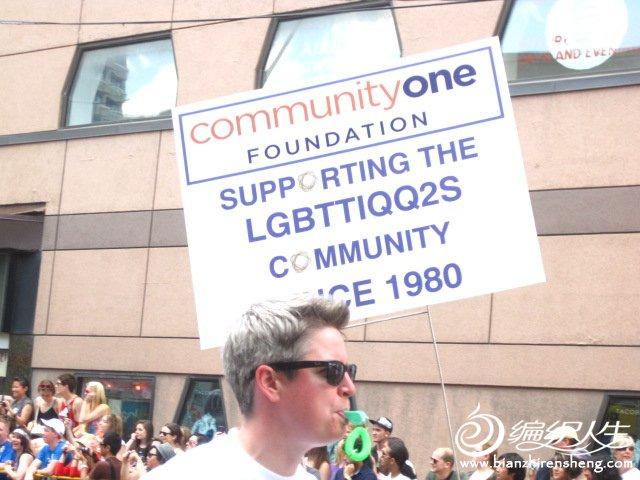 同性恋游行 155.jpg