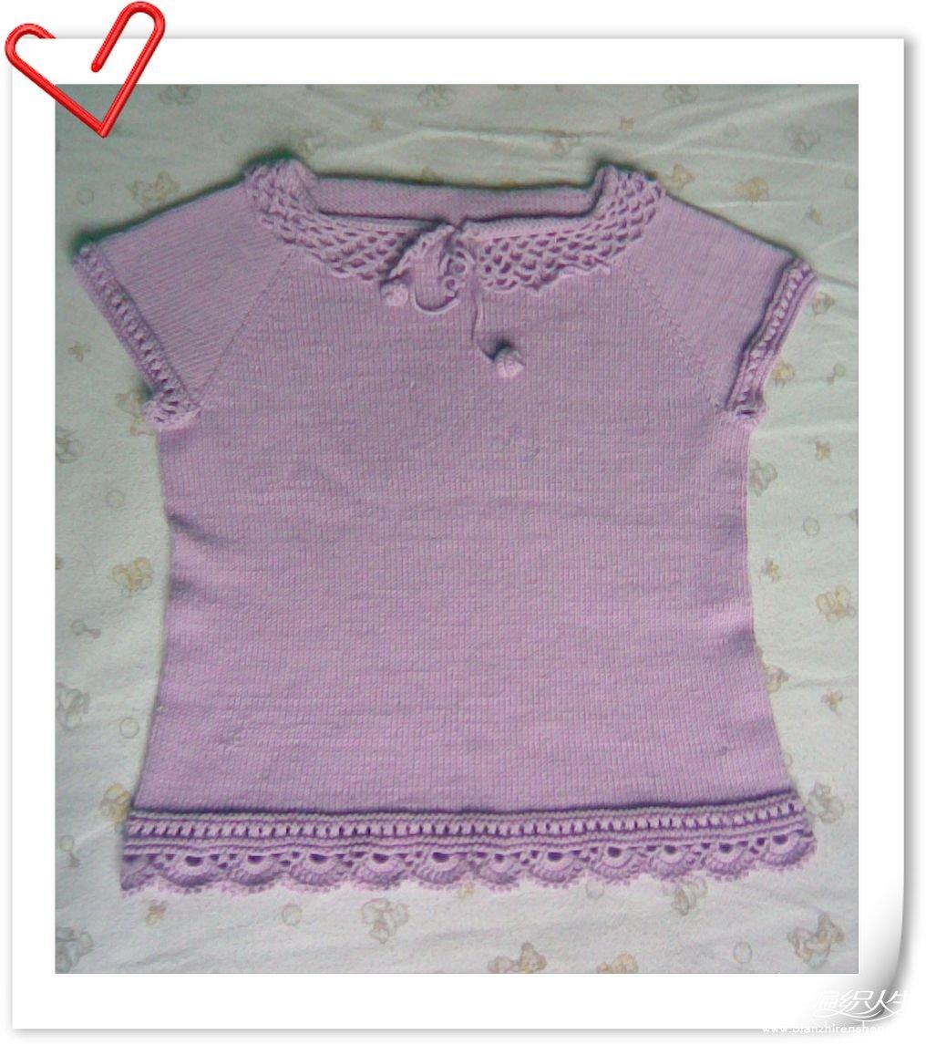 0911粉紫背心.jpg