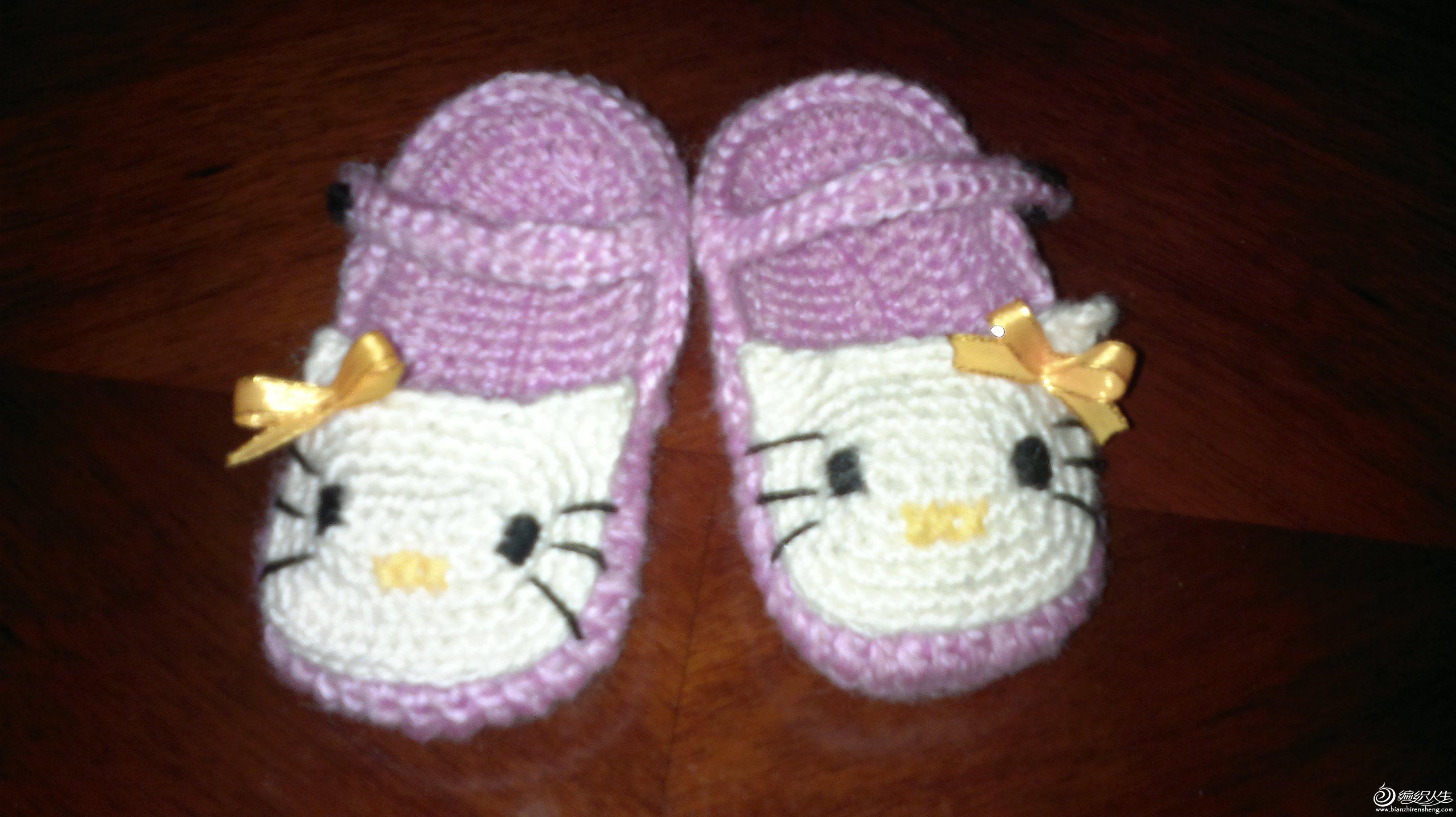 给小可爱的kitty猫鞋子_儿童毛衣(钩针)_编织人生论坛