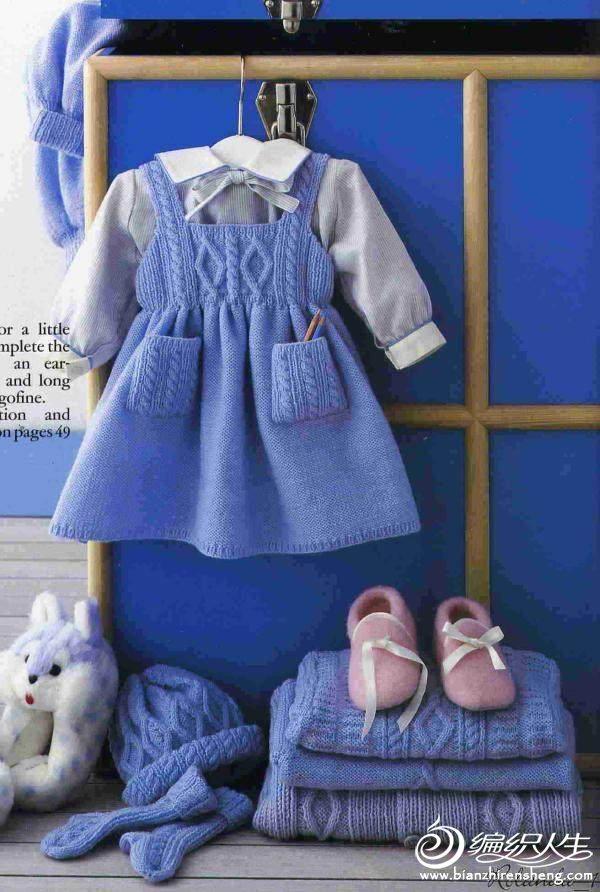 藍色背帶裙.jpg