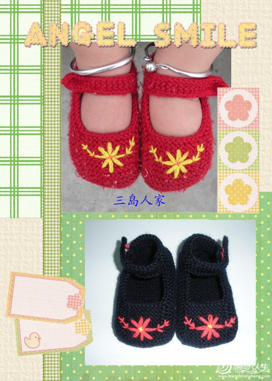 DSCN3466_小鞋.jpg