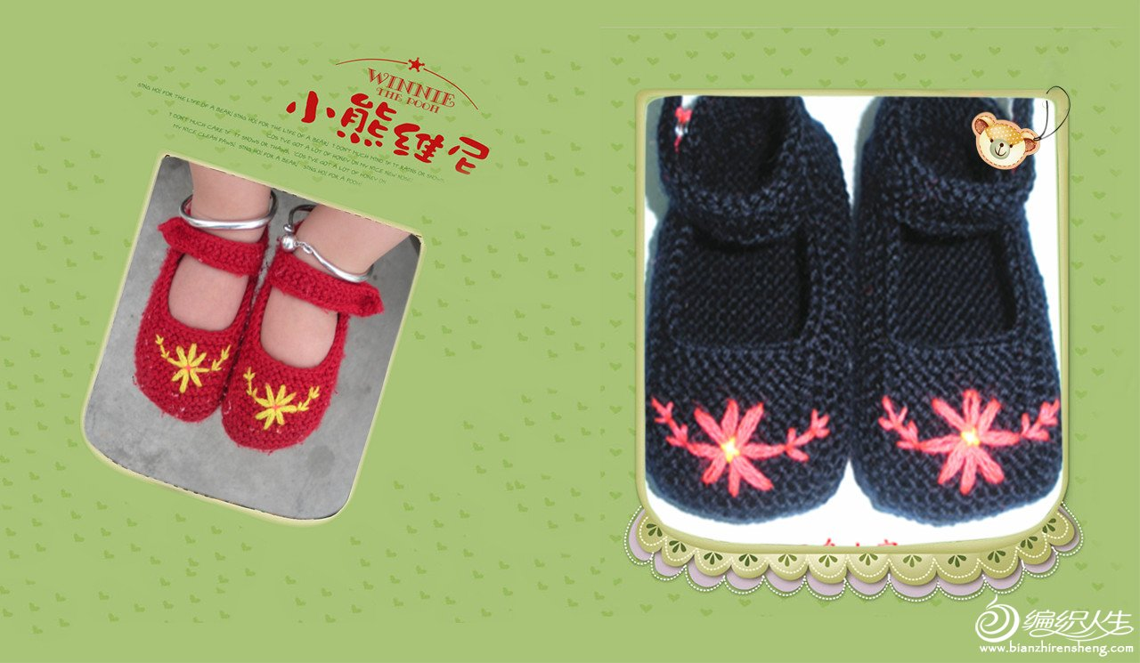 DSCN3468_小鞋.jpg