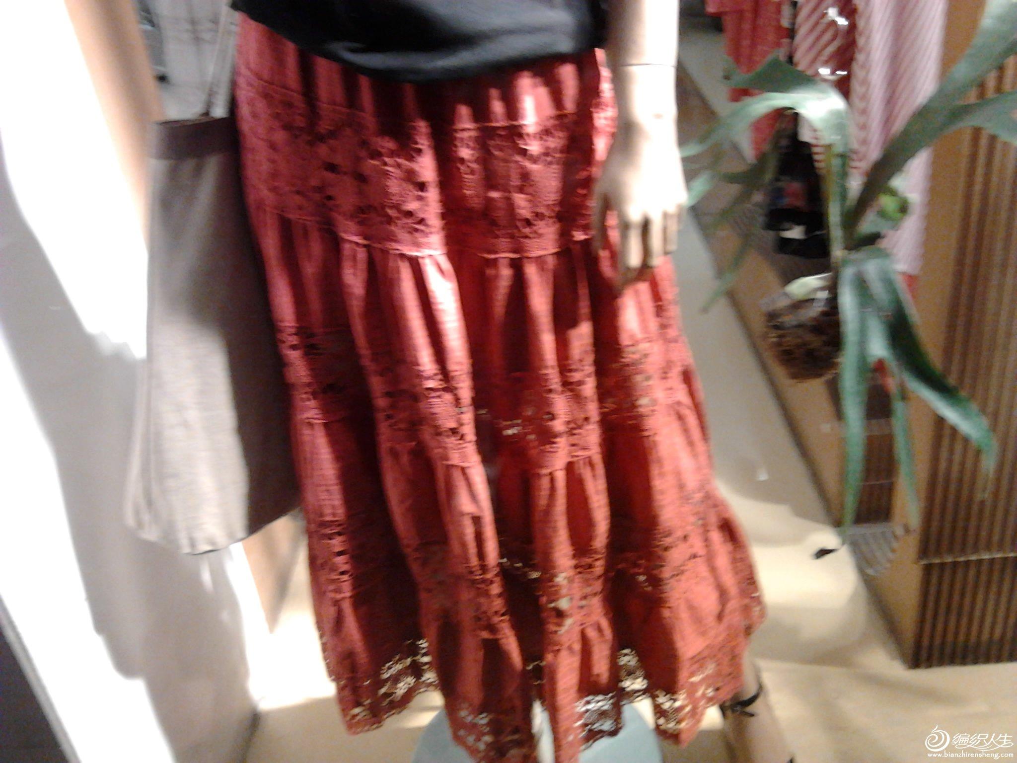 红缨裙.jpg