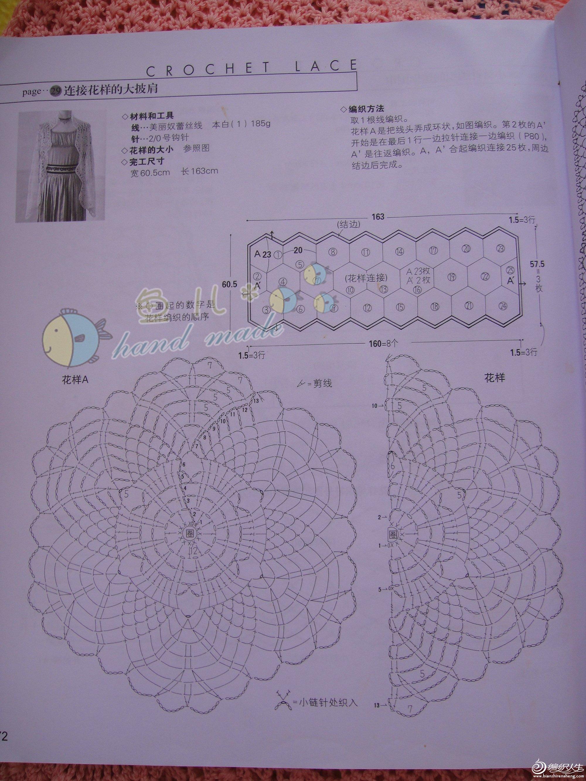 六角花1_副本.jpg