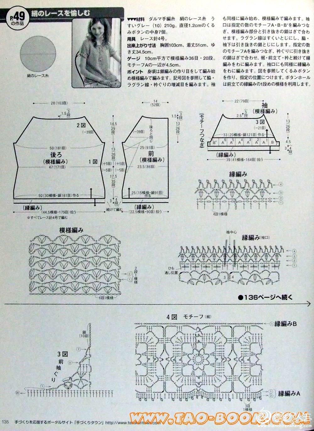 137-00114.jpg