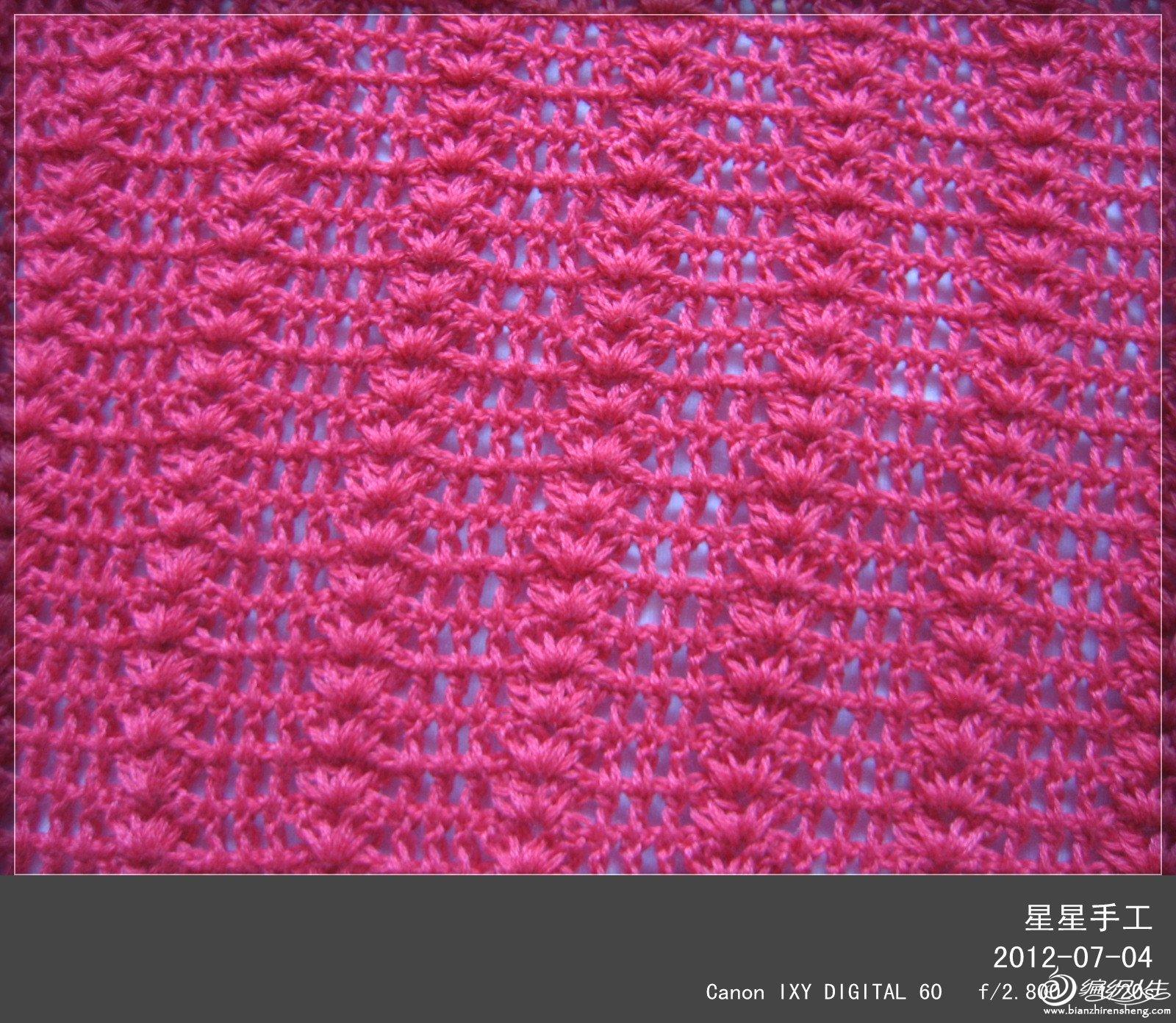 玫红飞袖淑女衣-4.jpg