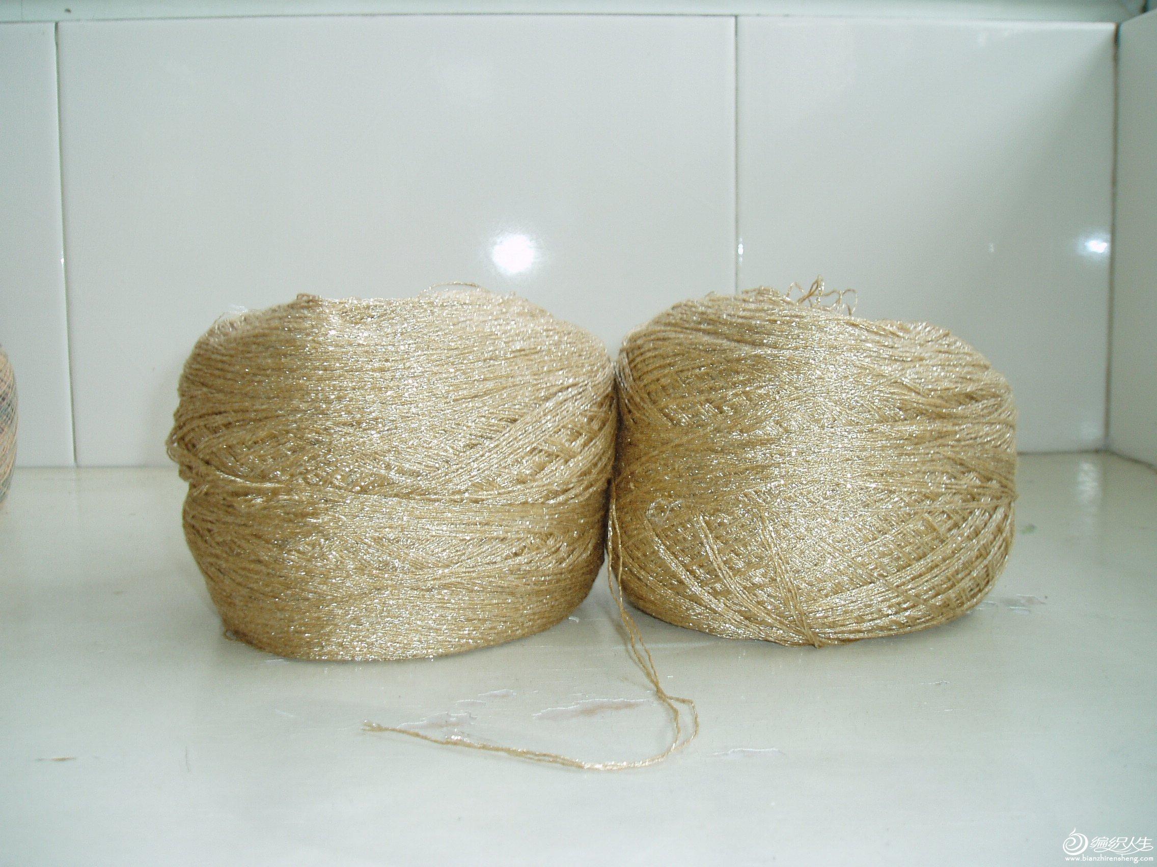 金色夹银丝棉线 48元,1.5斤