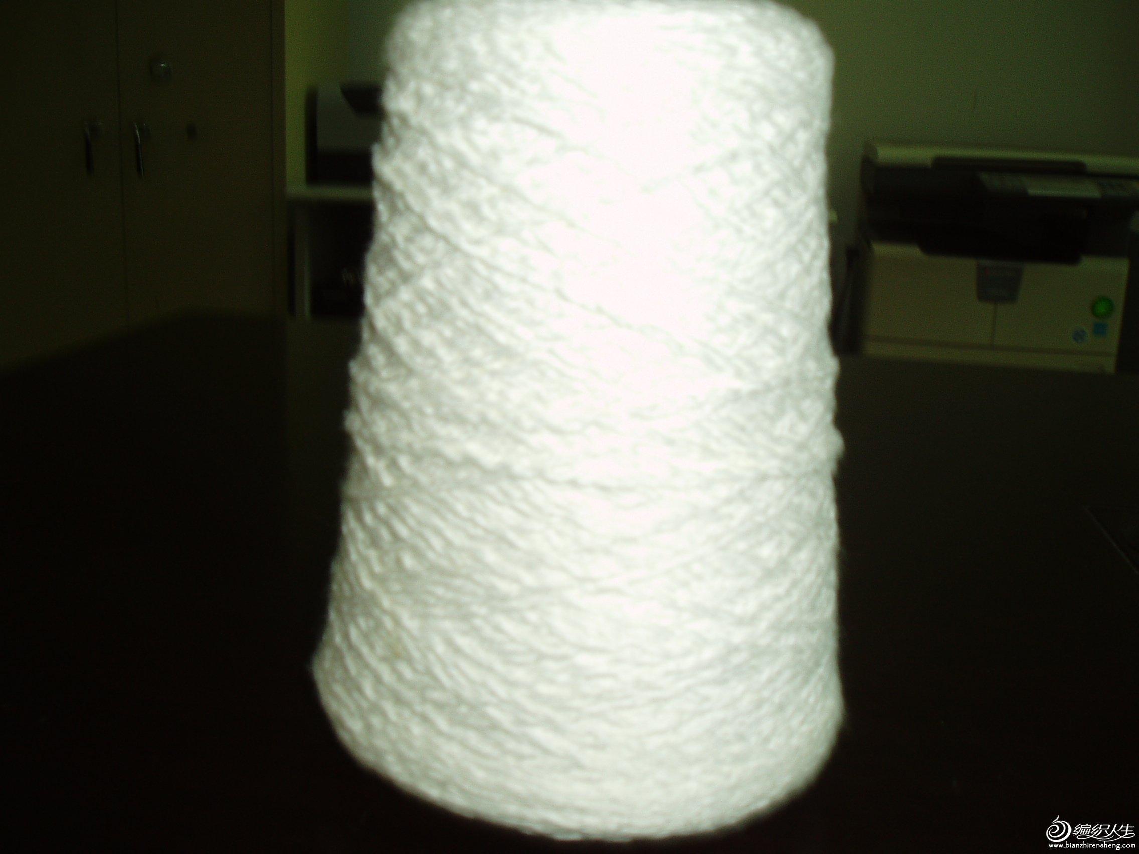 白色手编棉0.8斤,20元