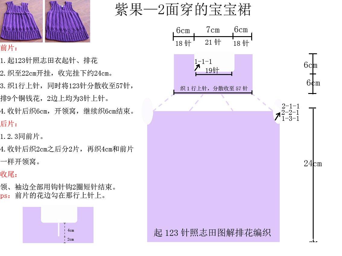 紫果.jpg