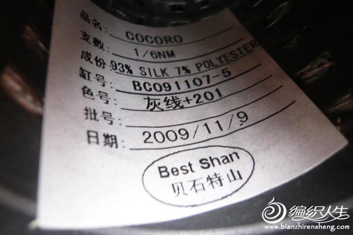 P1070938.JPG