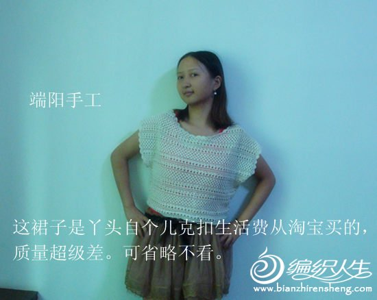 DSC02975_插腰.jpg