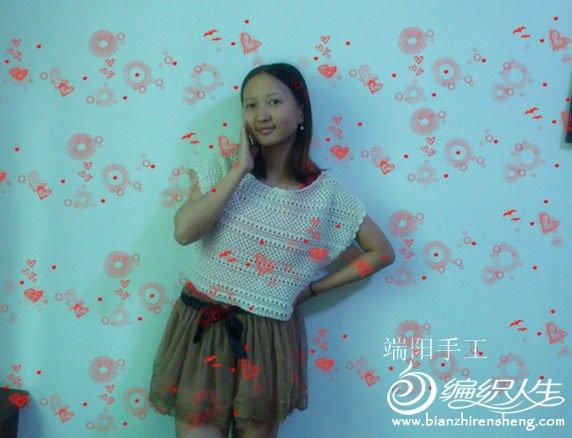 DSC02977_成衣2.jpg