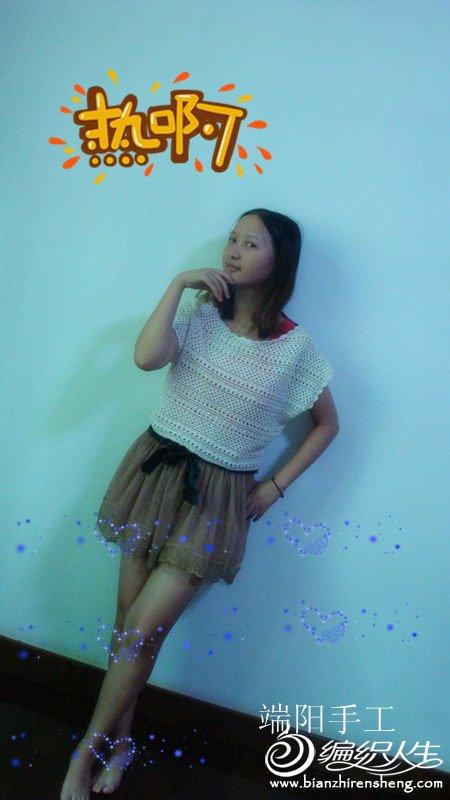 DSC02988_成衣4.jpg