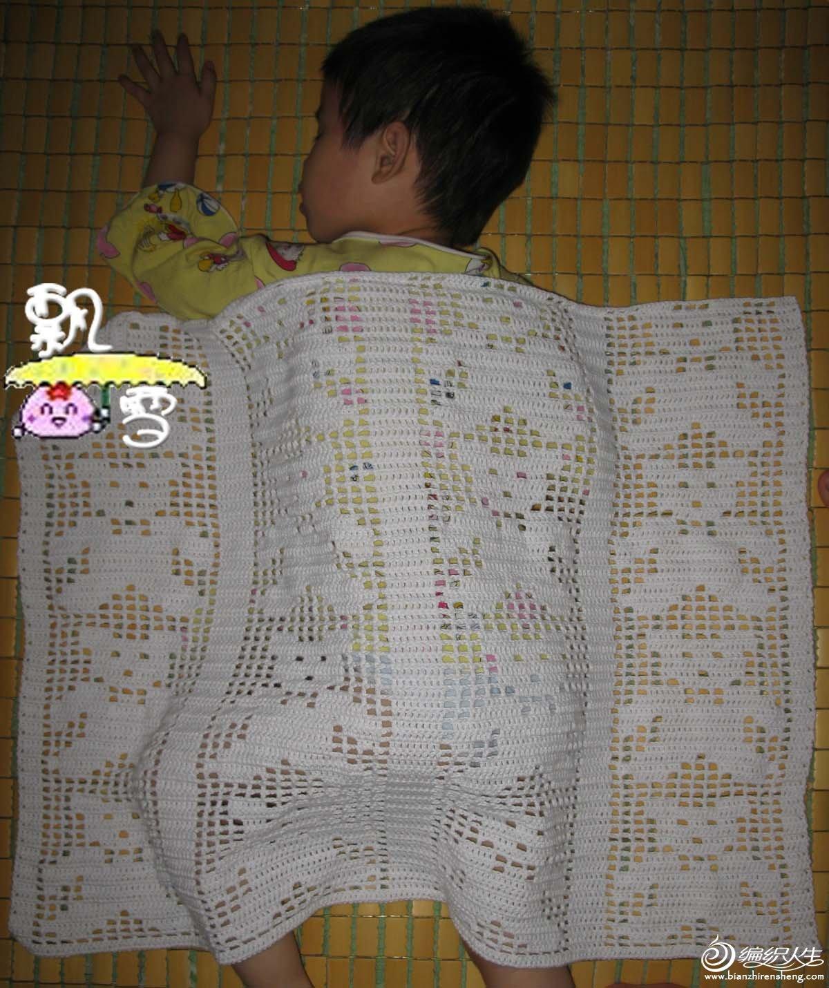 小熊毯子2.jpg