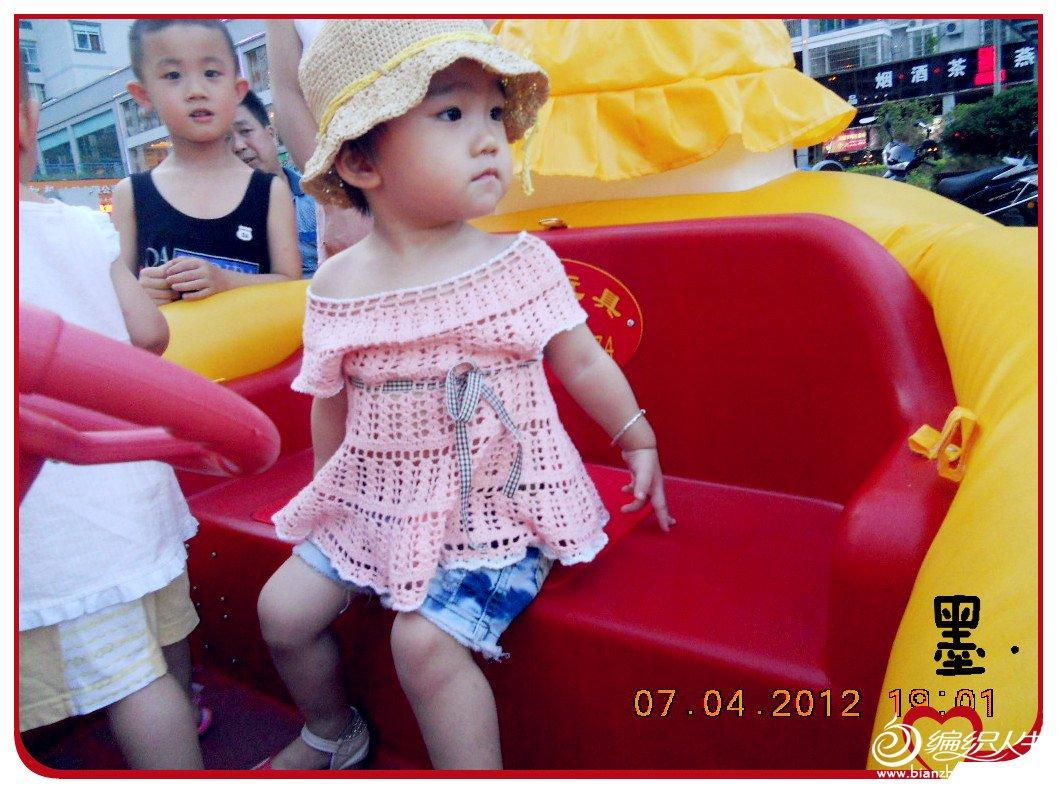 照片 375_副本.jpg