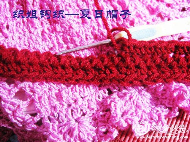 帽子和丝带绣 (5).jpg