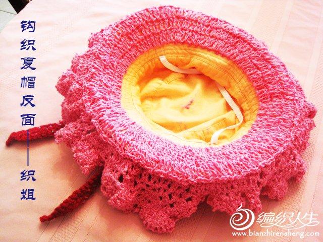 帽子和丝带绣 (11).jpg