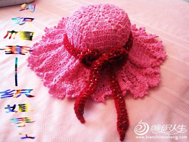 帽子和丝带绣 (12).jpg