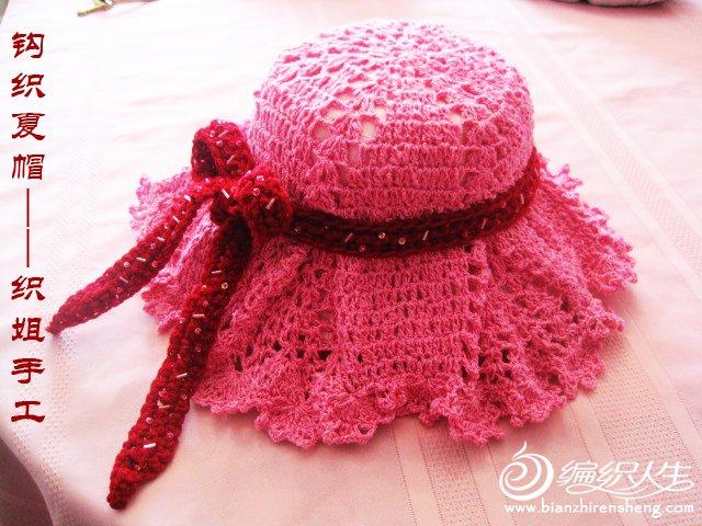 帽子和丝带绣 (13).jpg