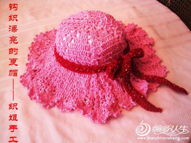 帽子和丝带绣 (14).jpg