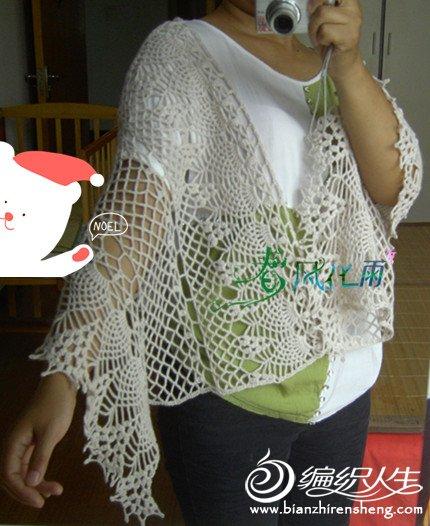 PICT1452_副本.jpg