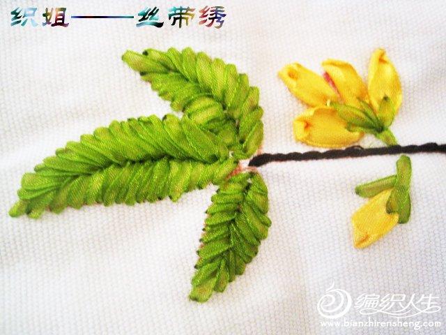 鸟儿报春—丝带绣 -织姐 (4).jpg