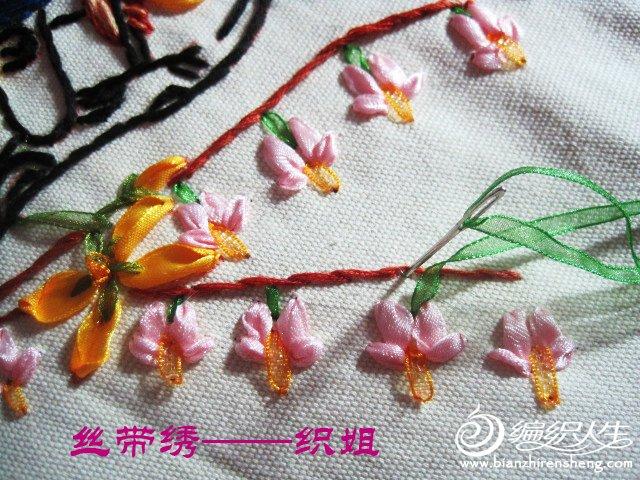 鸟儿报春—丝带绣 -织姐 (11).jpg