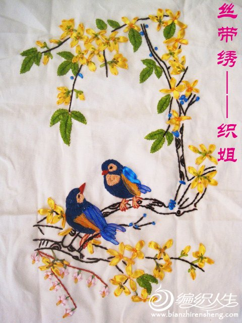 鸟儿报春—丝带绣 -织姐 (18).jpg