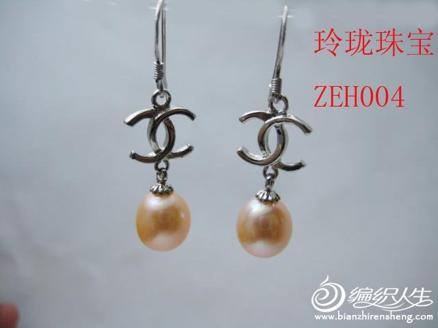 ZEH004.jpg