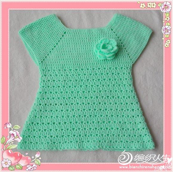 绿裙.jpg
