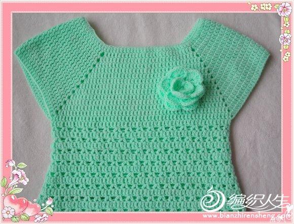 绿裙1.jpg
