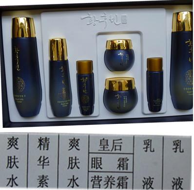 化妆3.jpg