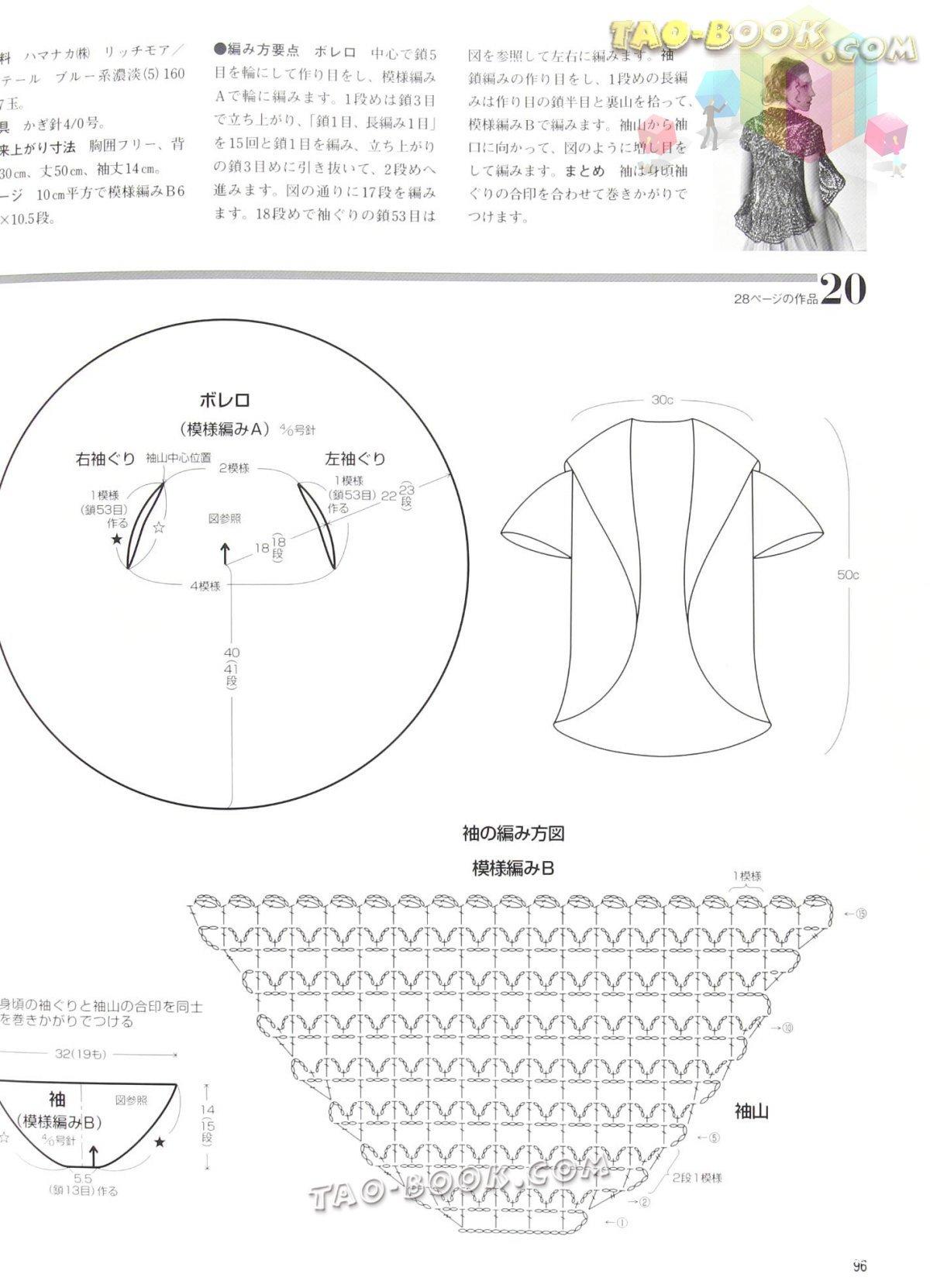 桌布衣图解2.jpg