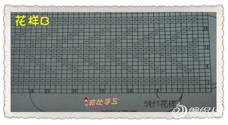 dsc02919_副本.jpg
