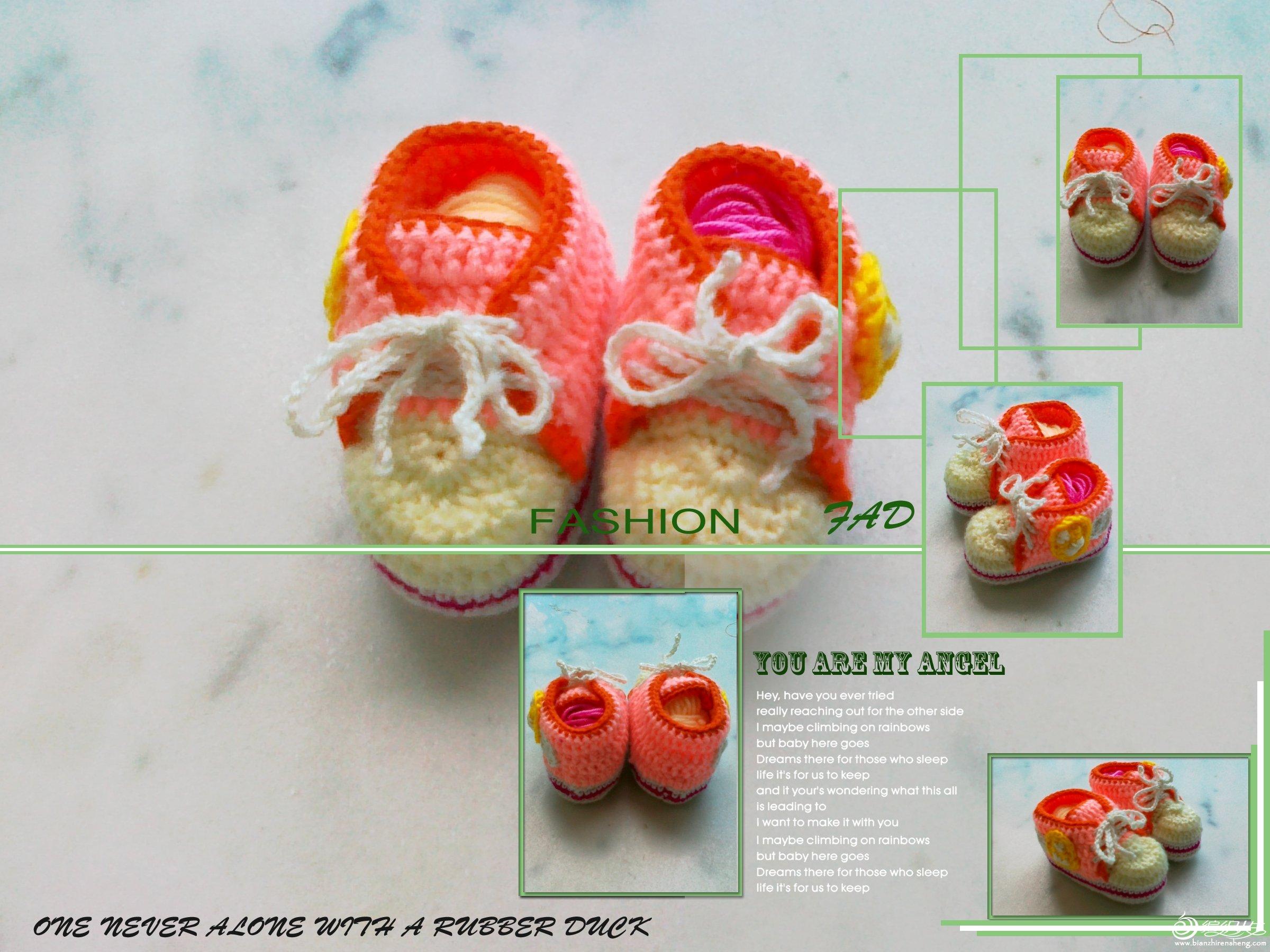 宝宝小球鞋.jpg