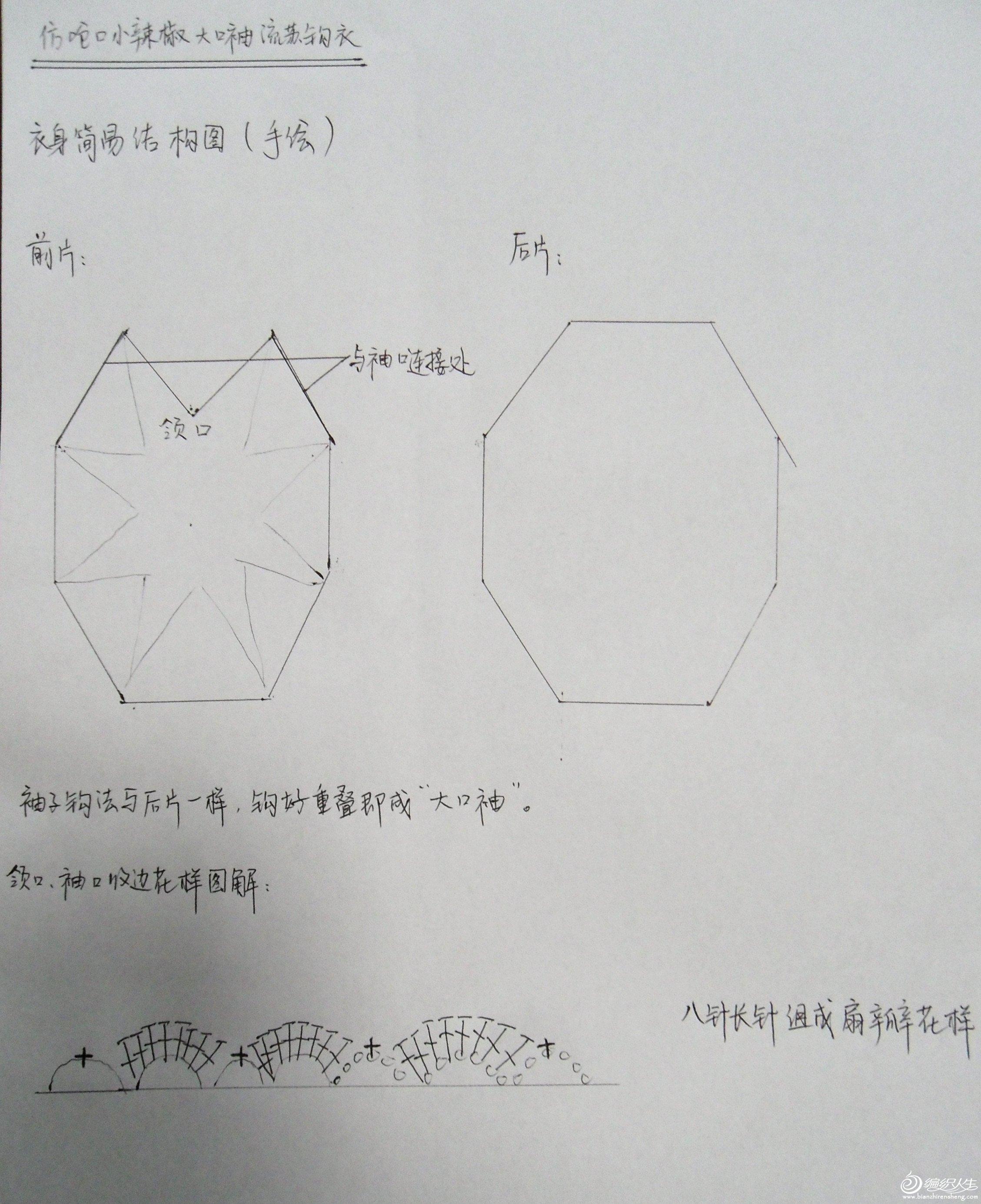 SDC18341_副本.jpg