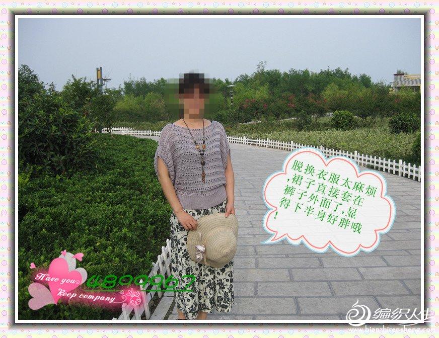 照片 099_副本.jpg