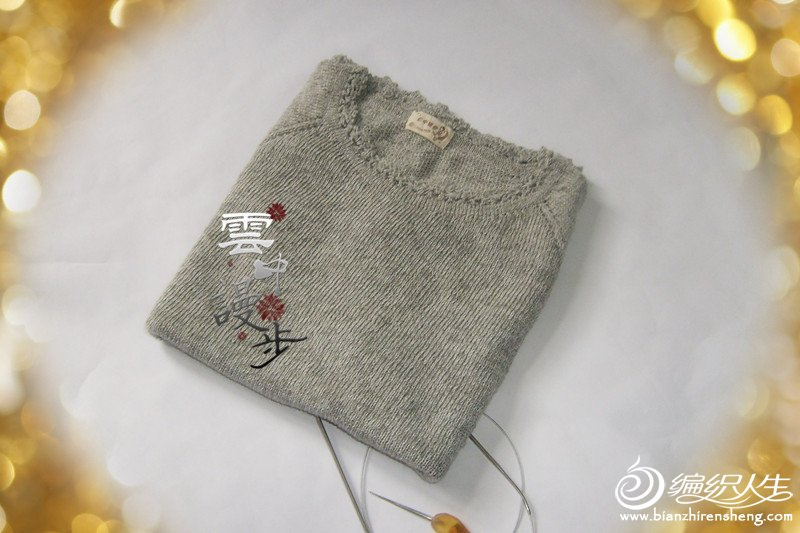 s6301008_副本.jpg