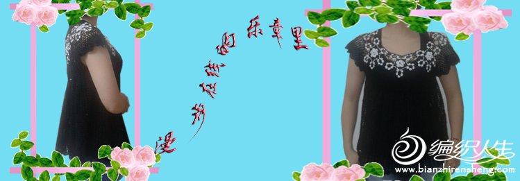 花团锦簇副本.jpg