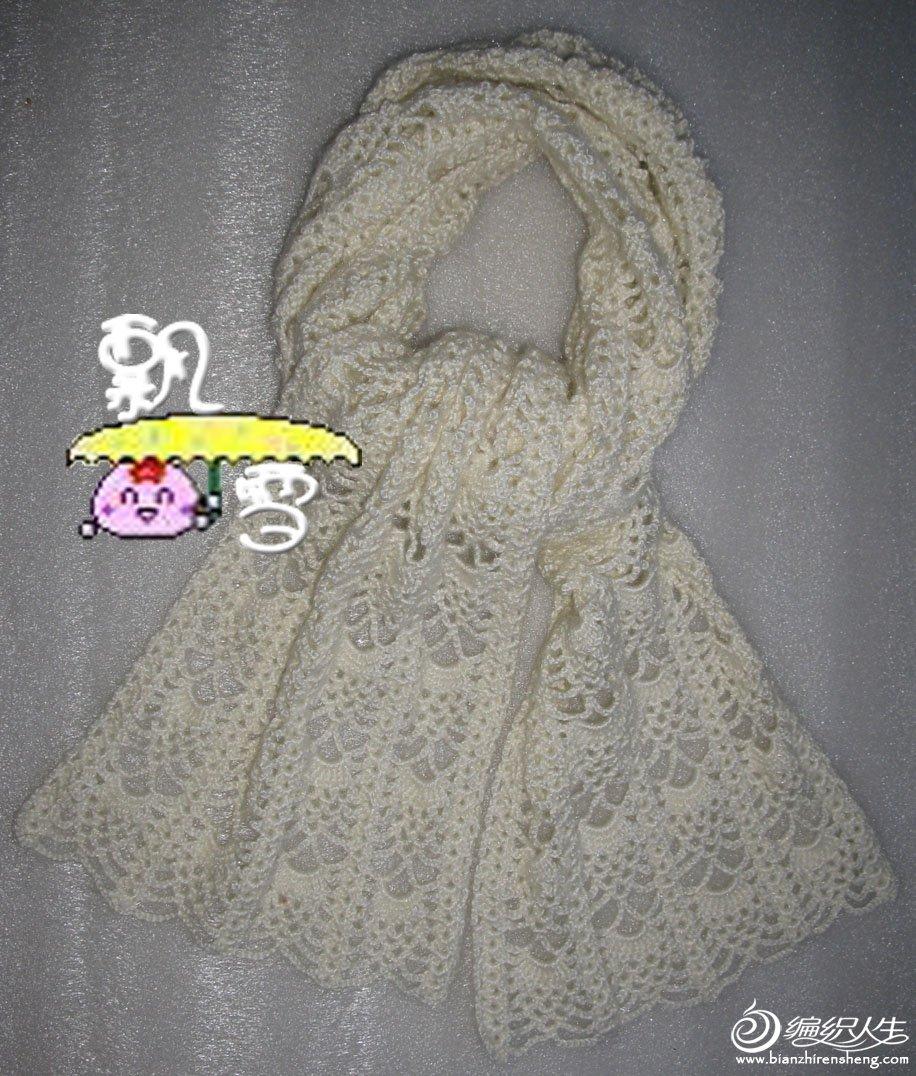 菠萝围巾4.jpg