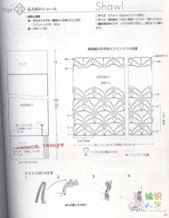 红围巾图解.jpg