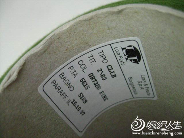 DSC00685.JPG