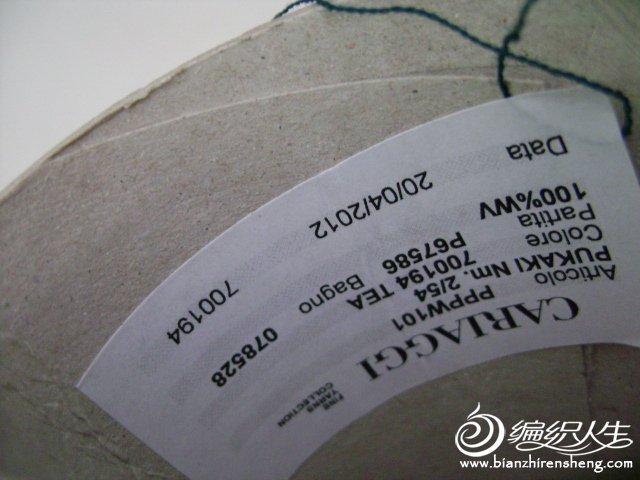 DSC03196.JPG