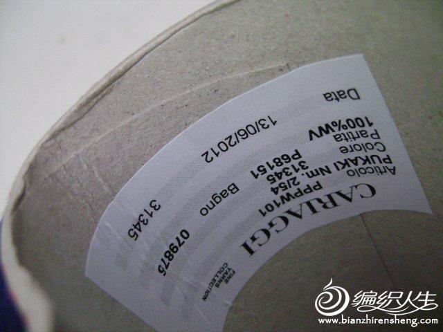 DSC03184.JPG