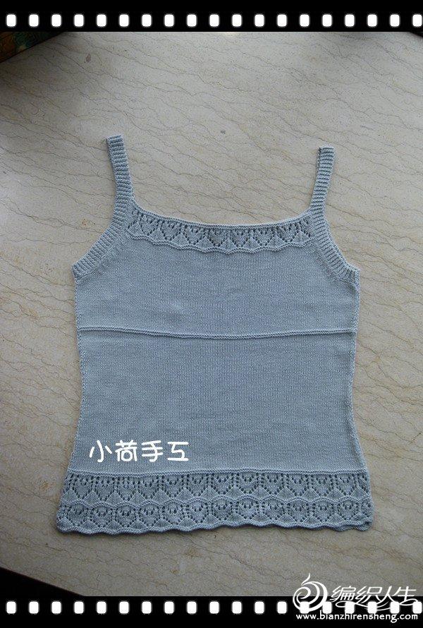 IMG_0181_副本.jpg