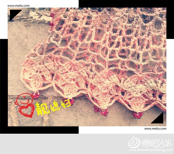 IMAG0741_副本.jpg