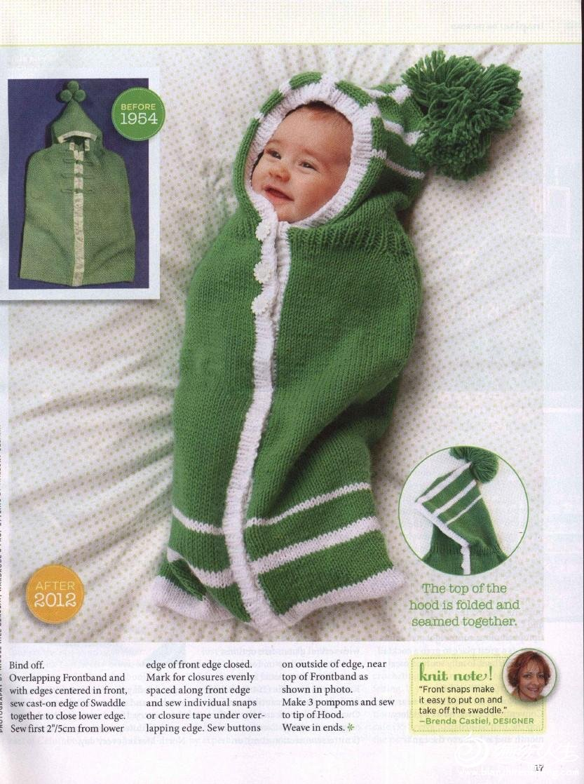 豌豆荚式的宝宝包巾